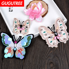 GUGUTREE embroidery beaded buttlefly patches animal badges applique for clothing SK-7
