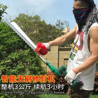 STK Electric Hedge Trimmer High quality Portable Hedge Trimmer Power Tools Garden Pruning Machine