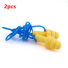 2pcs Tapered corded protector Earplugs delicate silicone sound insulation plugs for ears christmas tree ear plugs for noise sleep