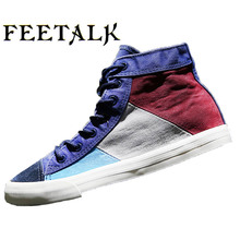 Хорошее качество, обувь для бокса для мужчин и женщин, обувь для борьбы, тренировочные кроссовки, профессиональная обувь для соревнований, спортивная обувь для бокса
