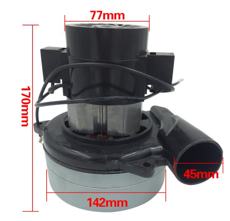 500w 550w BP32 142mm vacuum Wet and dry suction motor for TASKI NSS IPC ALTO IEC Karcher Tennant Hakoga Olympus Cadre Matilda philips brl130 satinshave advanced wet and dry electric shaver