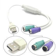 1 pc dupla ps2 fêmea para usb macho conversor adaptador cabo f/m para o teclado do mouse