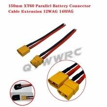 150 мм XT60 Параллельный разъем для аккумулятора 12/14WAG удлинитель кабеля DIY мужской и женский кабель для аккумулятора с изолированной крышкой