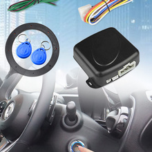 Автомобильная сигнализация 12 В, кнопка запуска и остановки двигателя, RFID-выключатель зажигания, бесключевой доступ, противоугонная система...