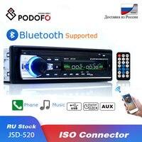 Podofo bluetooth autoradio rádio estéreo do carro fm aux entrada receptor sd usb JSD 520 12 v in dash 1 din carro mp3 usb multimídia player|Rádios automotivos| |  -