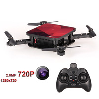 Mini rc drone visuo with hd camera pocket Selfie 720P WiFi dron FPV Real Time Folding Micro Helicopter toy boy gift SMRC S1