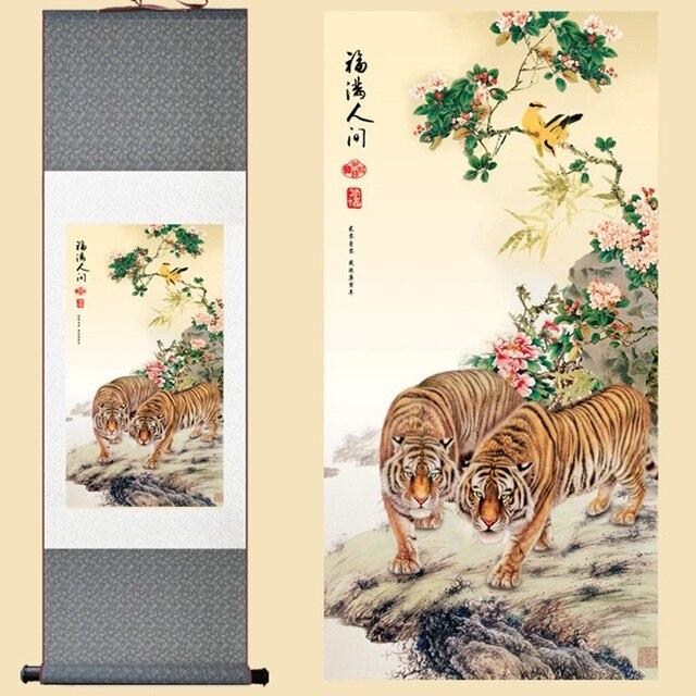 """Résultat de recherche d'images pour """"tiger in chinesischer kunst"""""""