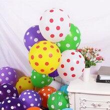 Карнавальный Декор вечерние латексные шары в горошек печать утолщение волна День рождения Свадебные украшения с смешанным цветом