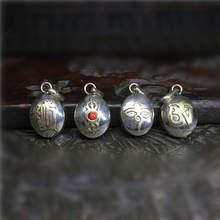 TGB116 Тибетский милый мини молитвенный ящик медальон Ом калачакра мудрый глаз Dorje амулет амулеты