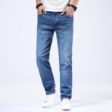 Big Size 46 48 50 Jeans Man High Stretch Straight Long Slim Trousers Fashion Casual Denim Male Business Jeanswear Pants