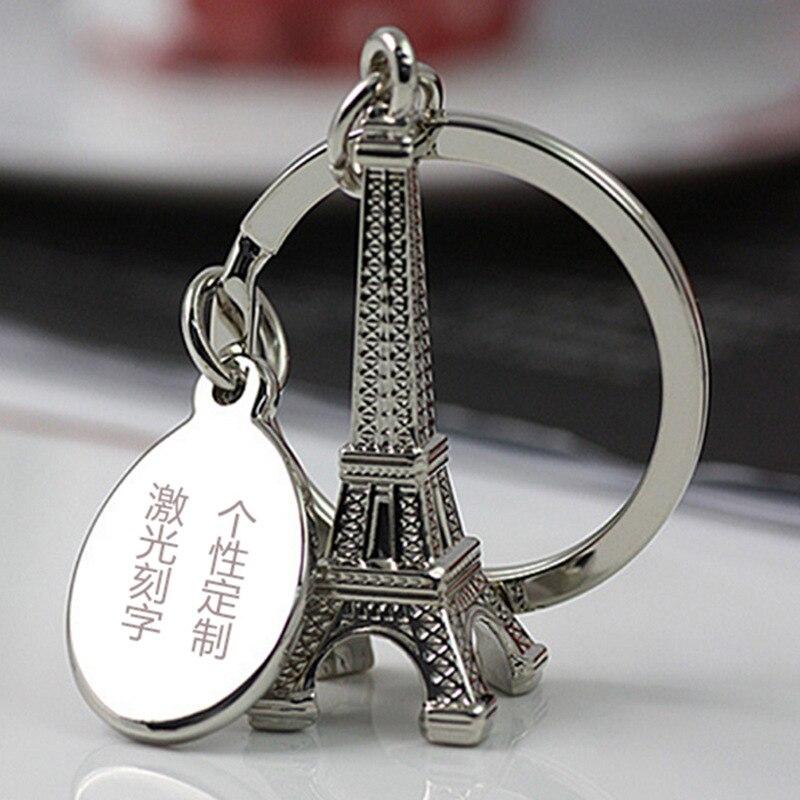 50 pieces lot Silver Eiffel Tower Keychain Paris Tour Eiffel Key Chain Personalized Wedding Favors