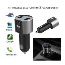 Multifunctional Automobile USB  Bluetooth FM Transmitter MP3 Participant Wi-fi Radio Adapter Twin  Port Charger Cigarette Lighter Socket
