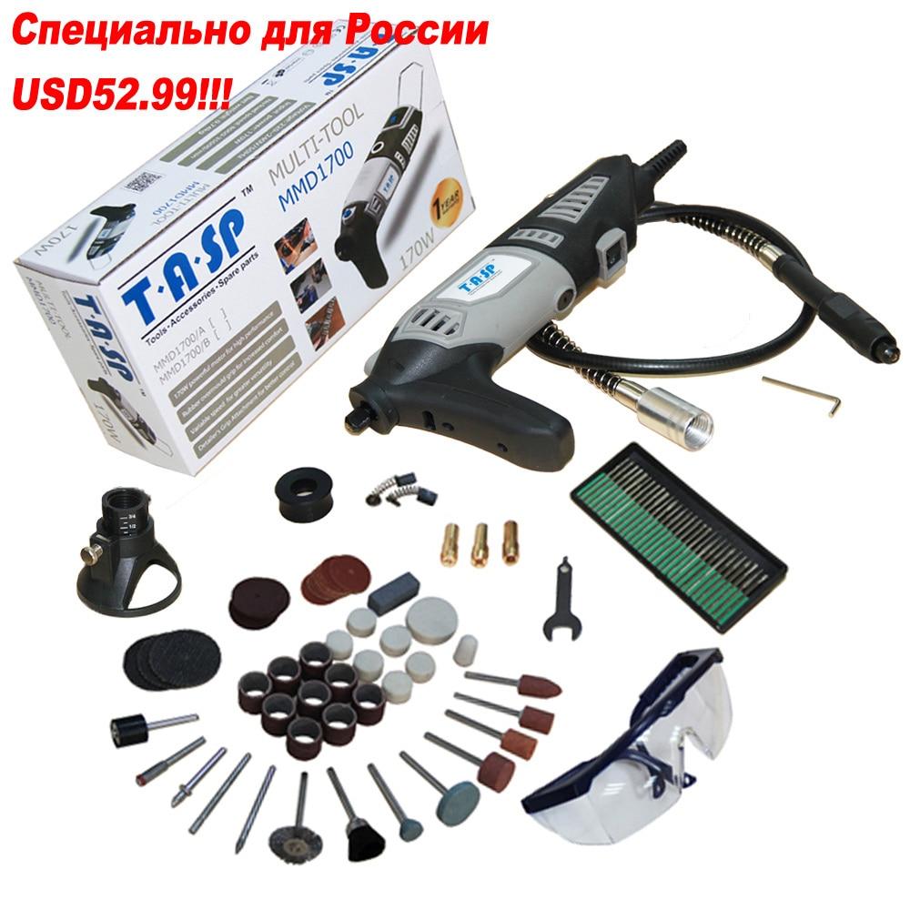 Электрическая дрель 220 170