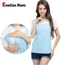 Emotion Moms летняя одежда для кормления с коротким рукавом Блузка для кормления топы для беременных женщин футболки для беременных