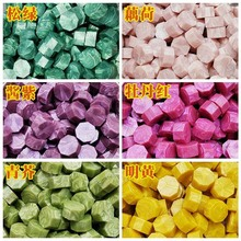 100Pcs pearl pink Retro Octagon Stamping Sealing Wax Beads Wax Seal Stamps for Envelope Documents Wedding Invitation Decorative