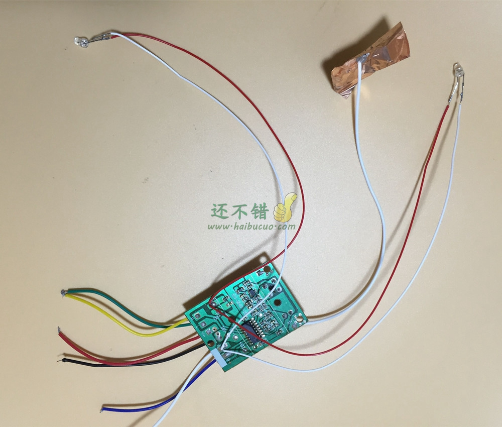 4ch 49mhz Remote Controller Receiver For Mini Rc Car Control Circuit Turn Left Suitable Four Wheel