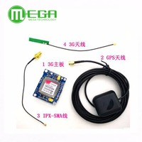 SIM5320E 3G Module GSM GPRS GPS Modules for 51 STM32 AVR MCU