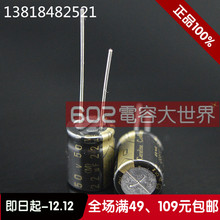 50PCS Original imported 50v22uf ELNA ROA gold Cerafine 22UF 50V fever electrolytic capacitors Free shipping
