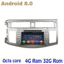 Android 8.0 автомобиль DVD GPS для Toyota Avalon 2006-2010 с восьмиядерным PX5 4 г Оперативная память 32 г встроенная память Wi-Fi 4 г USB Авто мультимедиа