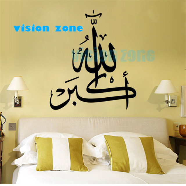 DIY Removable Arabic Letters Wall Sticker Islamic Muslim Rooms ...