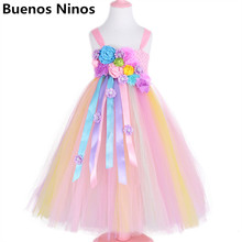 Korean Style Full Ball Gown Slip Dress Children Girl Flower Colorful Dresses Fairy Princess Festive Birthday Party Costume 3-10Y