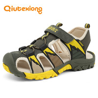 QIUTEXIONG Boys Sandals For Child Shoes Kids Sandals Summer Child Beach Shoes Breathable Mesh Water Sandal Shoes Outdoor Cut out