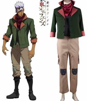 Japanese Hot Anime MOBILE SUIT IRON-BLOODED ORPHANS GUNDAM cosplay Orga Itsuka Halloween party costume - DISCOUNT ITEM  15 OFF Novelty & Special Use