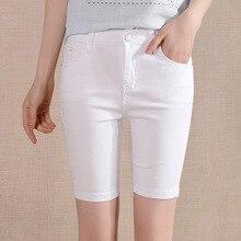 Бесплатная доставка тесная эластичный черный и белый повседневная тощий короткие джинсы Бизнес Повседневная женская короткие джинсы демин короткие