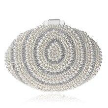 hot deal buy women messenger beaded women imitation pearl shell lady bag shoulder bags vintage evening bags diamonds clutch bag for wedding