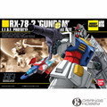 OHS Bandai HGUC 021 1/144 RX-78-2 Gundam Mobile Suit Assembly Model Kits