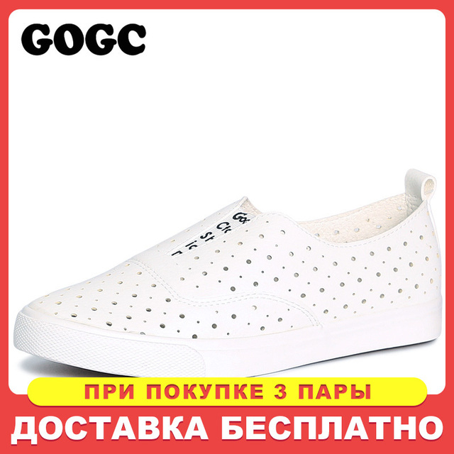 GOGC Slipony Women Hole Shoes Ladies Leather Shoes Breathable Soft Women Flats Shoe Vulcanized Slip on Causal Shoes Sneakers 887