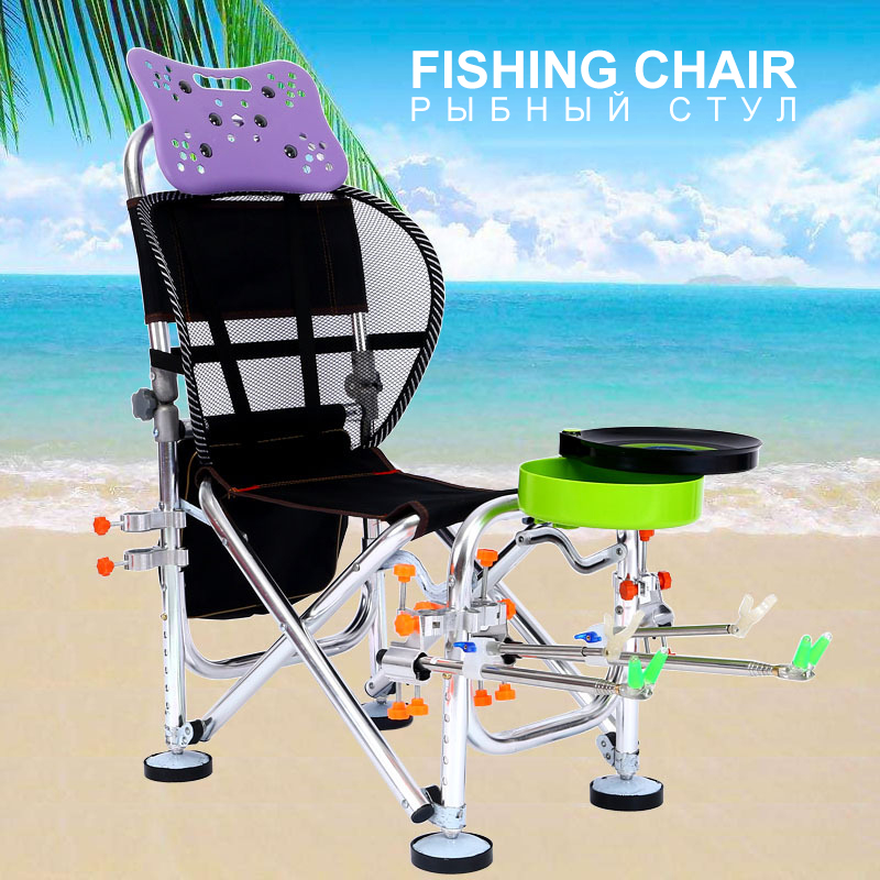 Adjustable Moon Chair Fishing Camping Chaise Stool Silla Extended Chairs Stool Beach A Chair Portable Sillas