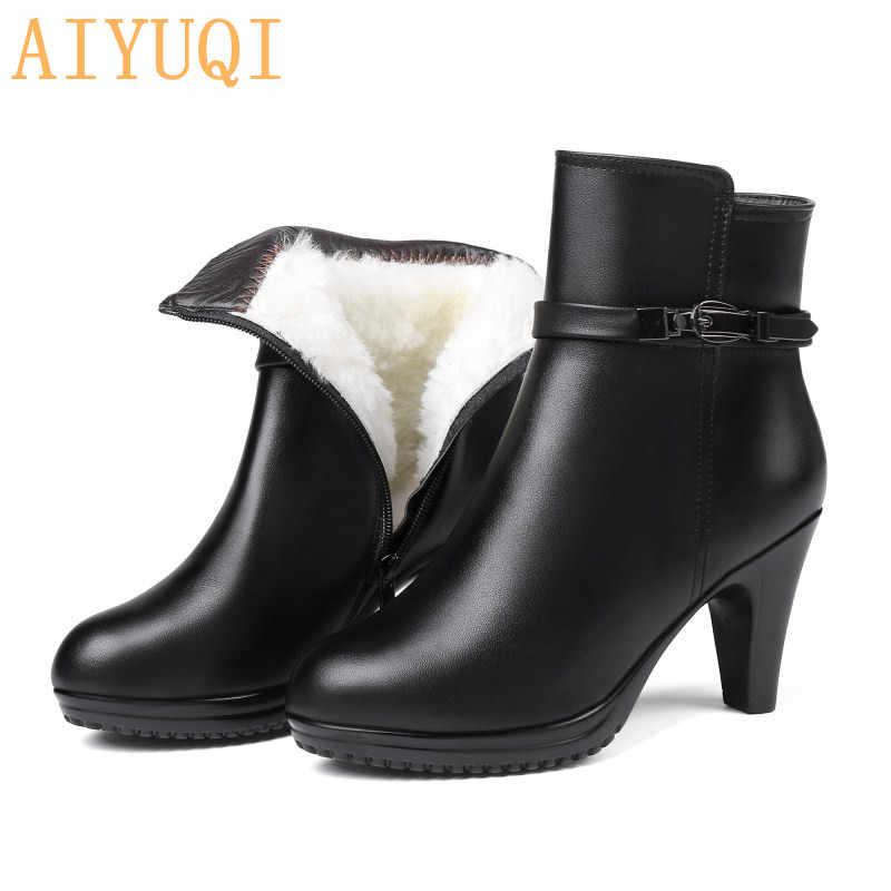 AIYUQI נשים קרסול מגפי 2020 חדש אמיתי עור נשים חורף מגפי צמר חם נשים מרטין מגפי עקב נשים שלג מגפיים