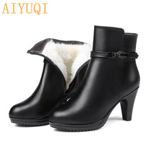 AIYUQI  Women ankle boots 2019 new genuine leather women winter wool warm Martin high-heeled snow