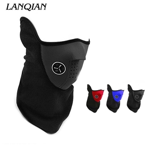 Windproof Motorcycle Motorcycl