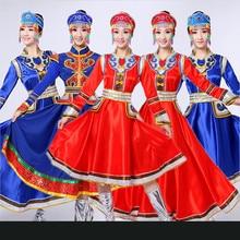цена на New Mongolian clothing Women's dress Inner Mongolia Dance dress Xinjiang robe Adult ethnic Minority performance dress