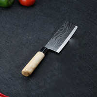 Damascus Vegetable Japanese Chef Knife 7Inch Stainless Steel Nakiri Knife Slicing Meat Professional Butcher Cleaver Knives