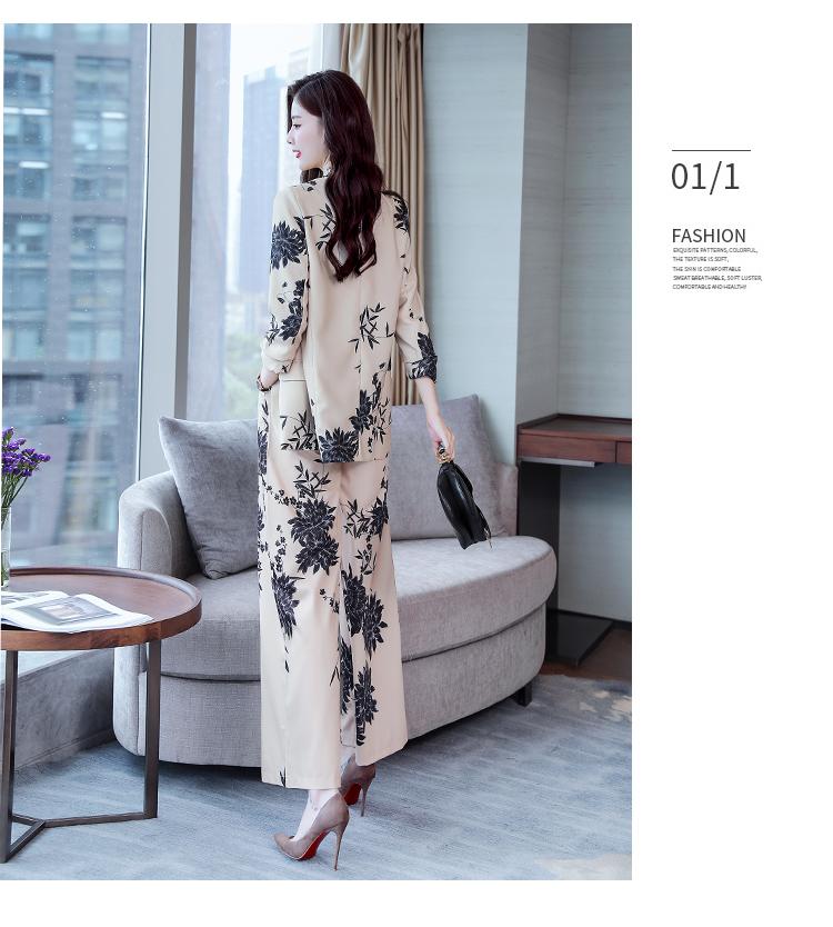 YASUGUOJI New 2019 Spring Fashion Floral Print Pants Suits Elegant Woman Wide-leg Trouser Suits Set 2 Pieces Pantsuit Women 16