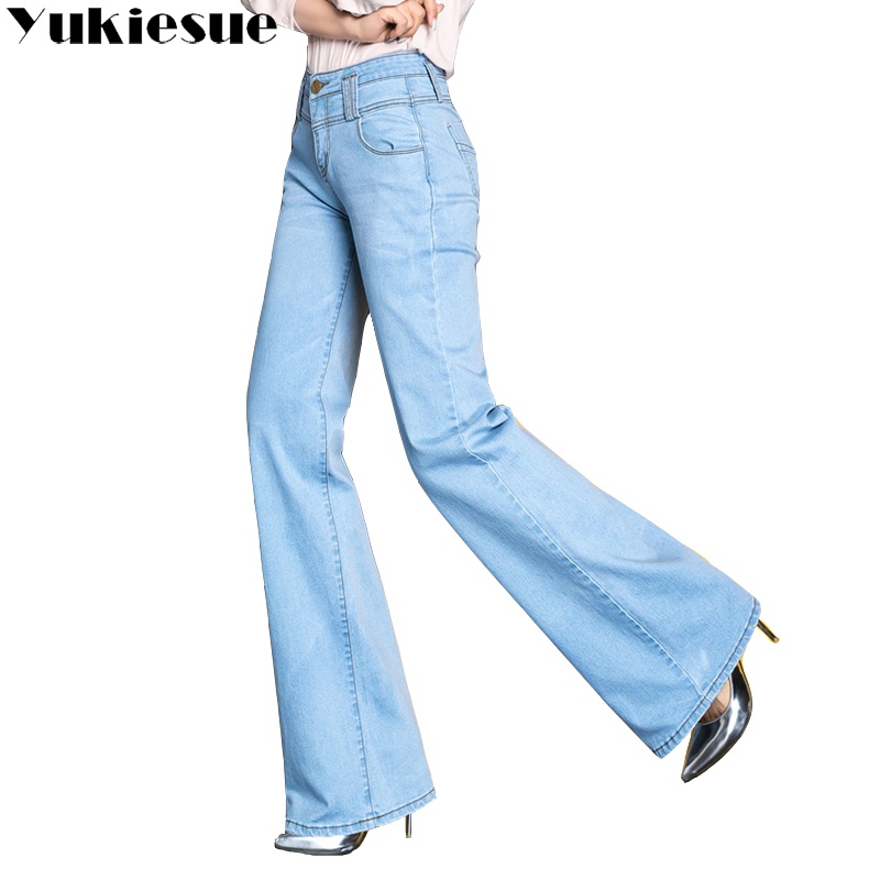 Women's New Fashion Street Chic Vintage Loose Wide Leg Flare Jeans For Women Pants Spring  Fall Stylish Denim Trousers Female