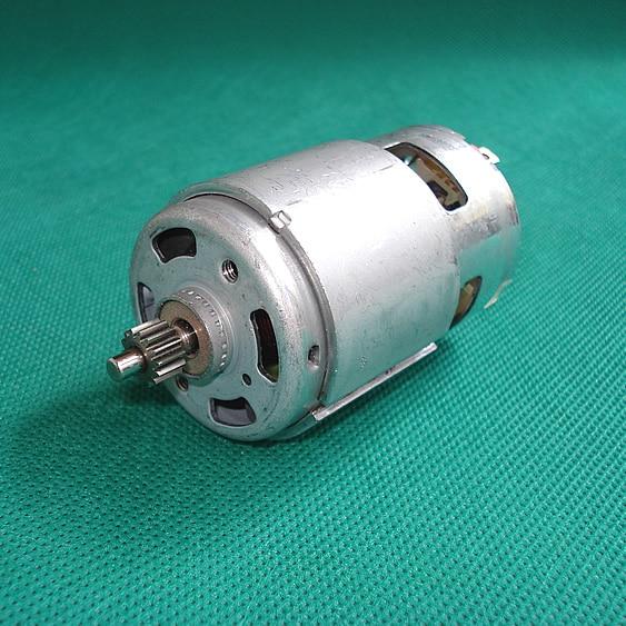 Electric Blender R775 Motor Miniature Machine Tools