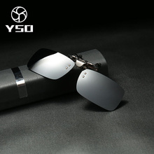 YSO Clip On Sunglasses Women Men Myopia Glasses Photochromic Polarized Anti-