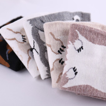 Pug Ankle Socks for women