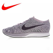 aead652e775f Nike Flyknit Racer Men s Running Shoes Outdoor Sneakers Purple Non-slip  Breathable