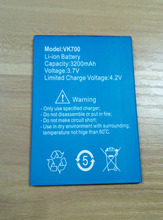for Vkworld VK700/Vkworld VK700 pro smartphone 3200mAh backup battery for Vkworld VK700 screen protector premium protective film for vkworld vk700 pro