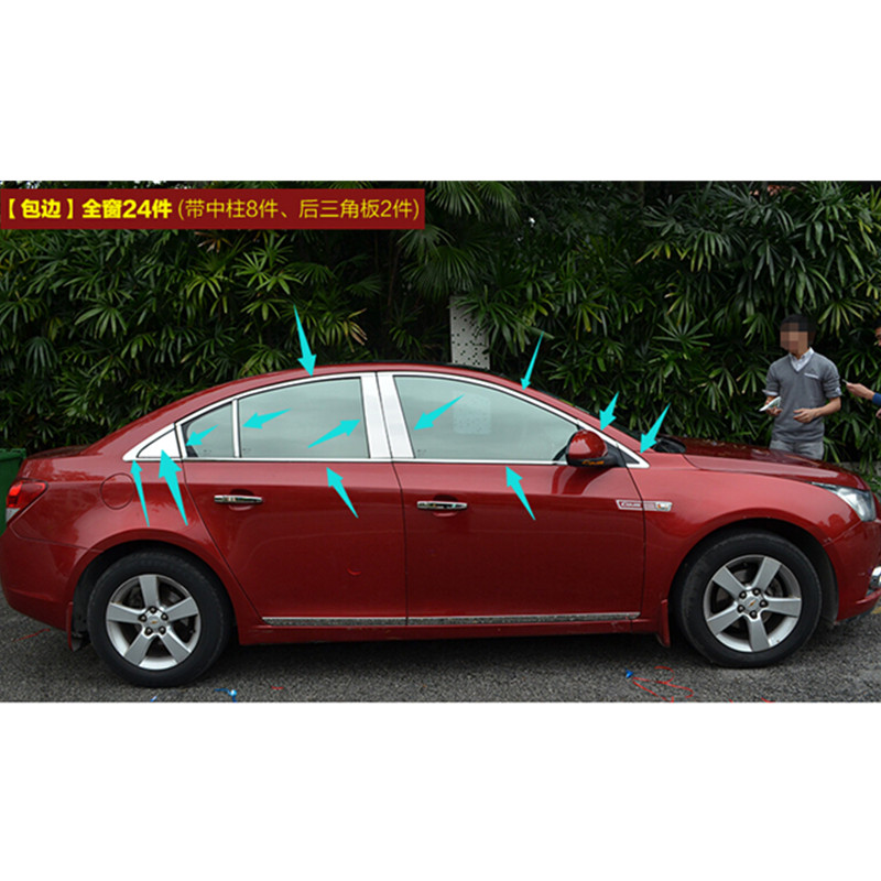 High-quality stainless steel Strips Car Window Trim Decoration Accessories Car styling 24 pcs For 2009-2014 Chevrolet Cruze full window trim decoration strips stainless steel styling for ford focus 3 sedan 2013 2014 car accessories oem 12