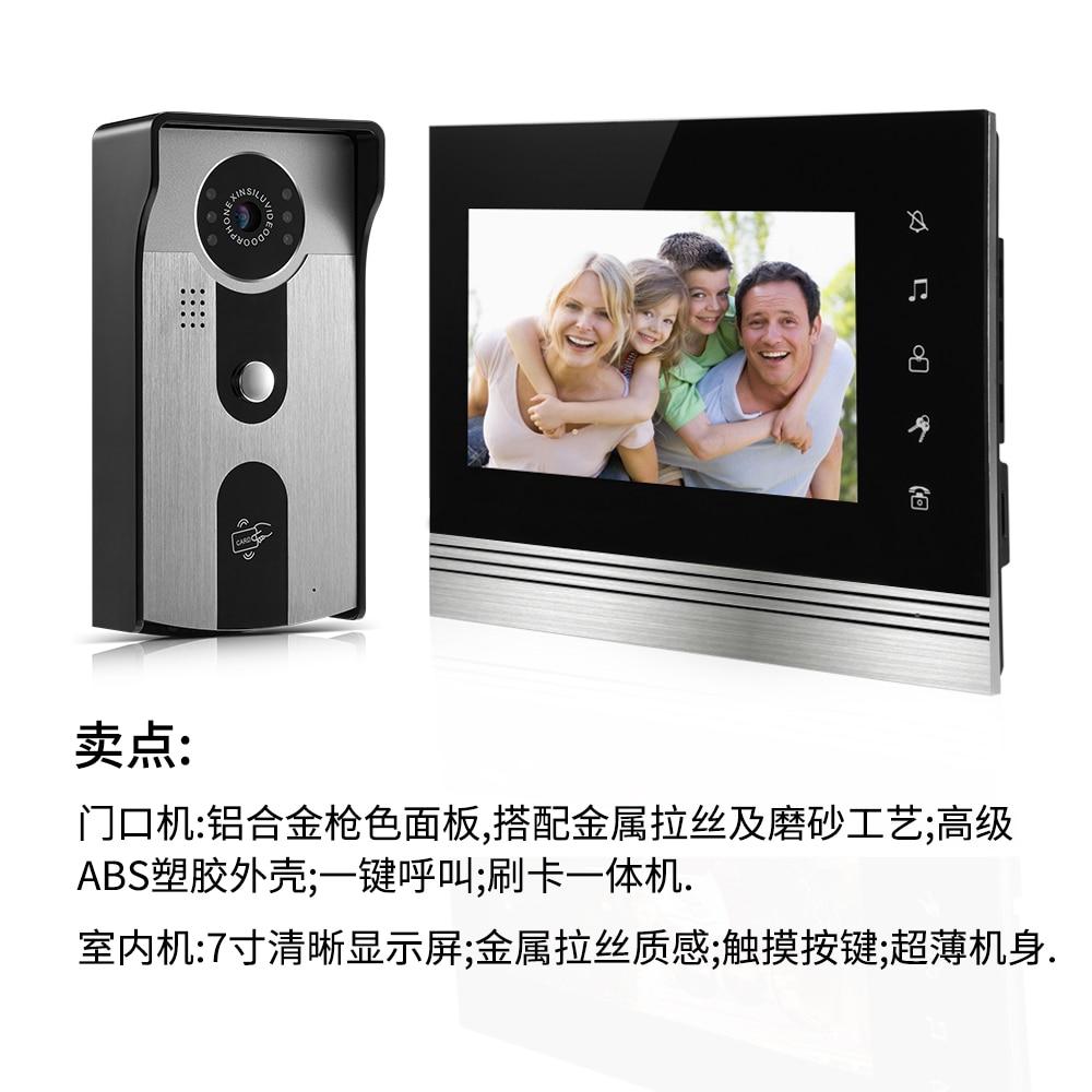7 Inch IR Night Vision Video Door Phone Access Control System XSL-V70R-IDP7 Inch IR Night Vision Video Door Phone Access Control System XSL-V70R-IDP