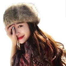 Women Hats Tick Fluffy Fox Fur Hat Lady Russian Headband Win