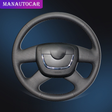 Car Braid On The Steering Wheel Cover for Skoda Octavia a5 Superb 2012 2013 Fabia 2010-2014 Yeti 2009-2013 Auto Covers