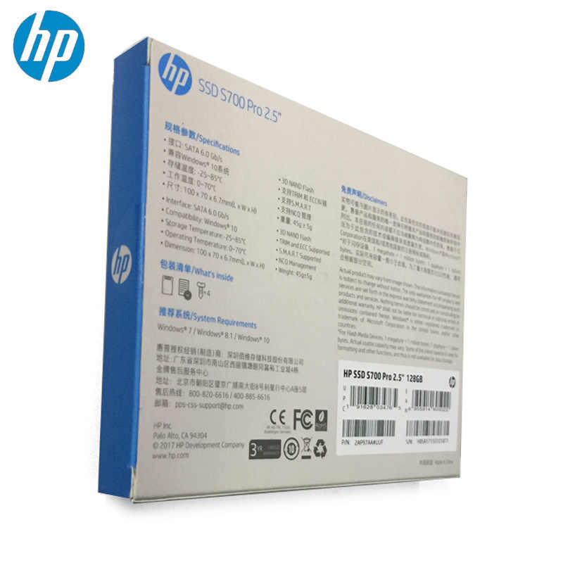 Disco Duro de estado sólido interno HP SSD 120 GB S700 SATAIII 2,5 pulgadas 7mm profesional Pro 120G para ordenador portátil ordenador de sobremesa