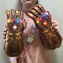1:1 War Gauntlet Action Figure LED Light Cosplay Thanos Gloves Prop Adult Kid Gift